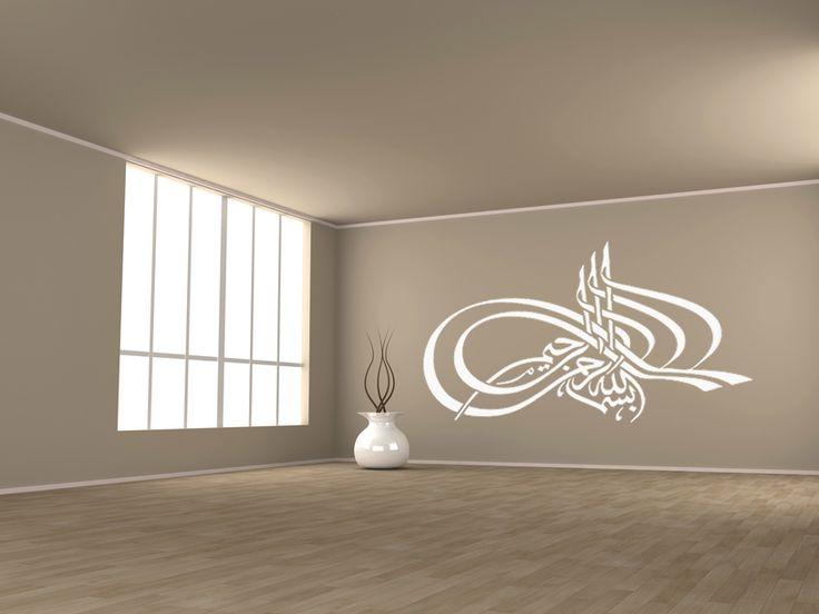 Interior Design Bismillah