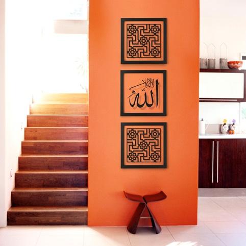 Sakina-Design-islamic-art