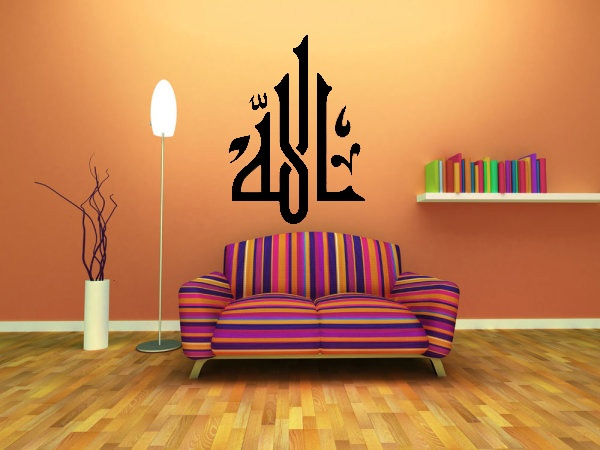 Interior Couch Islamic Design