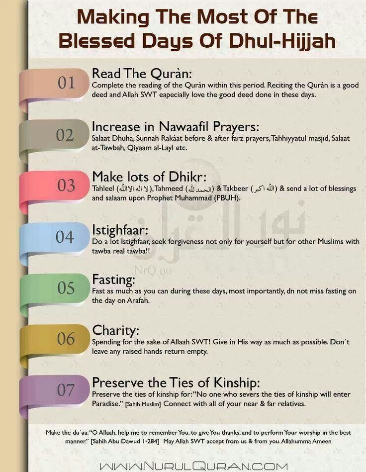 blessing Hajj