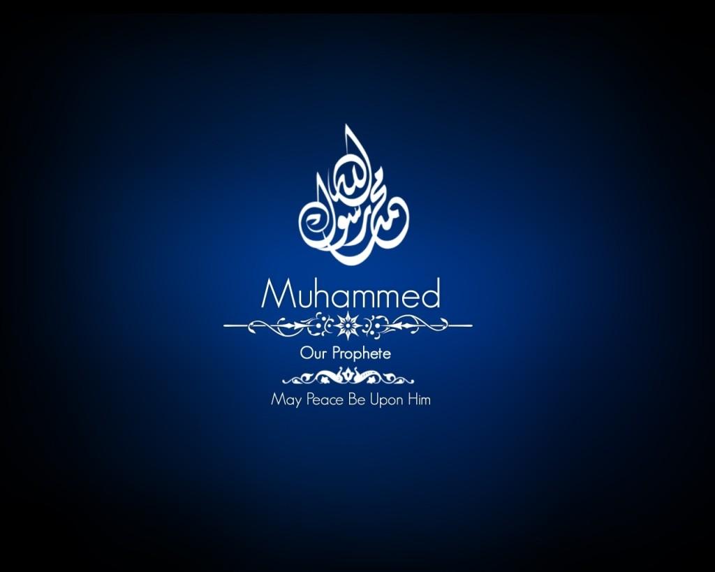 hd-wallpapers-islamic-wallpaper-islam-1280x1024-wallpaper