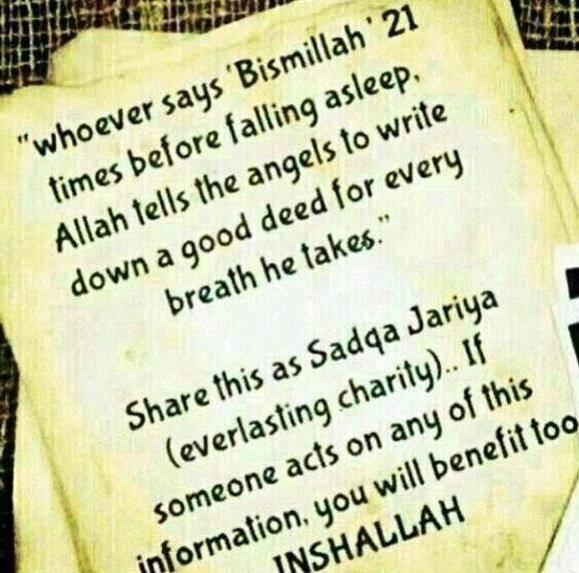 benefit-of-bismilah