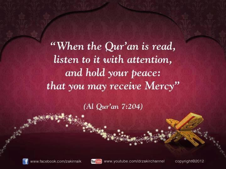 Al Quran 7:204