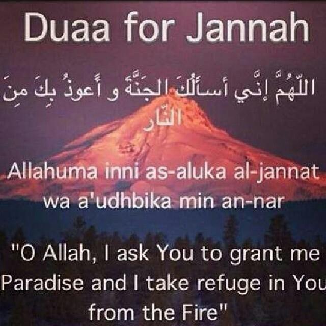 duaa-for-jannah