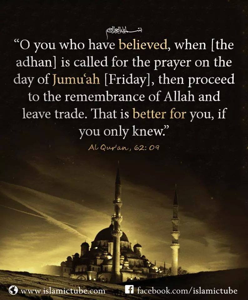jumuah prayer