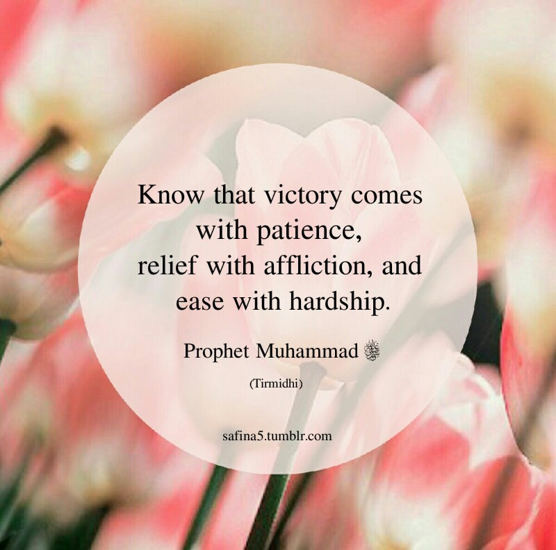 victory-come-patience