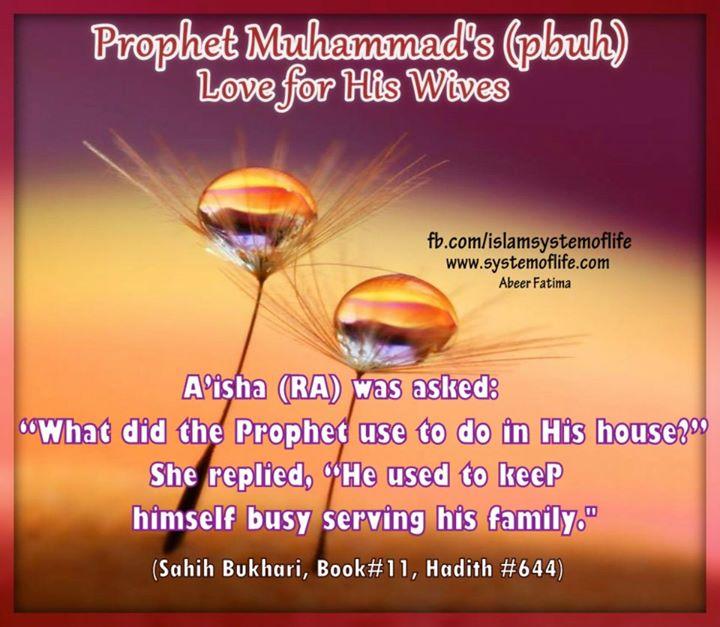 aisha-hadith