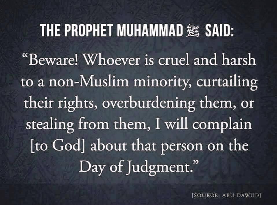 abu-dawud-hadith