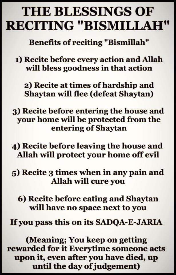 the-blessing-of-reciting-bismillah