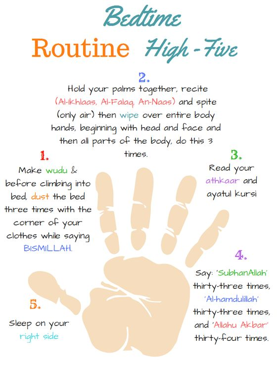bedtime-routine-islam