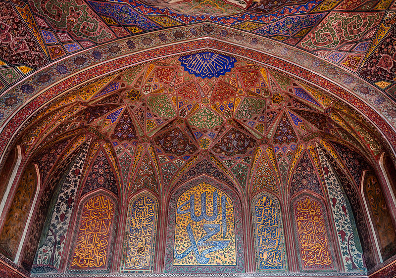 interior_of_wazir_khan_mosque