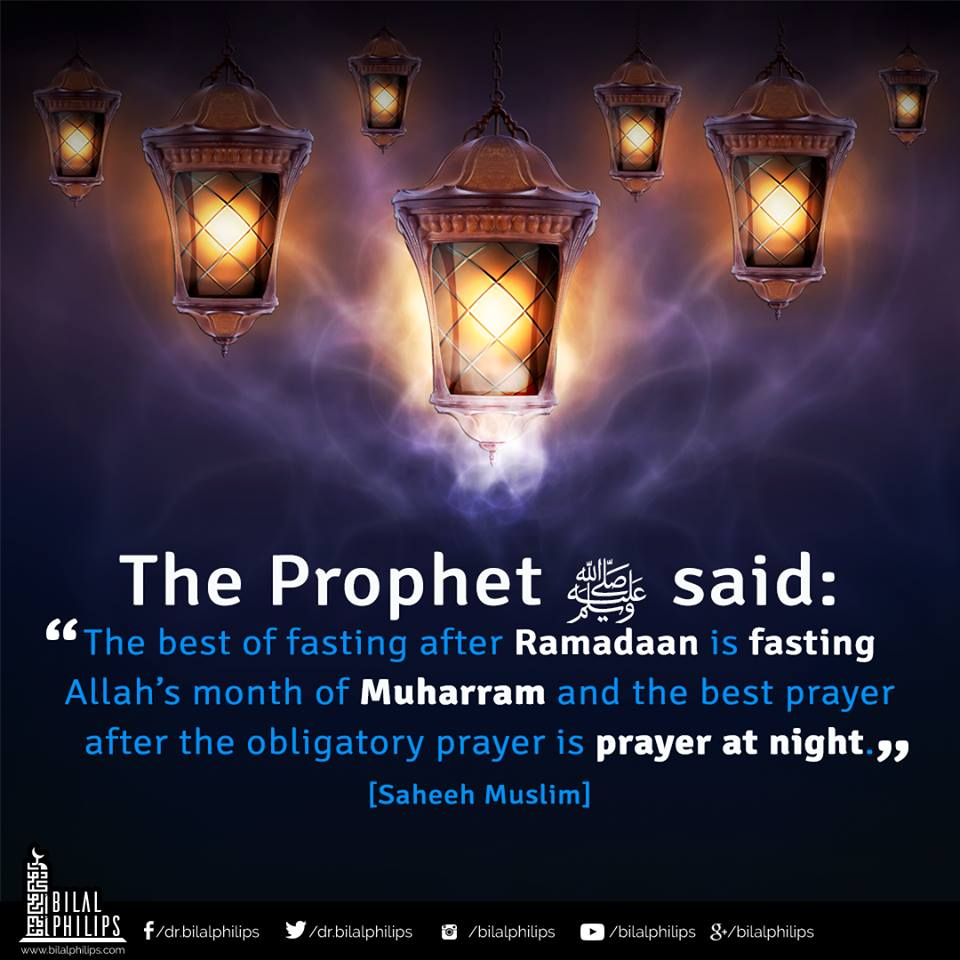 muharam-month-fasting-hadith